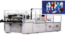 Plastic Bottles Injection Blow Molding Moulding Machine